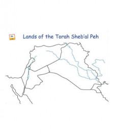 countries of torah shebeal pe